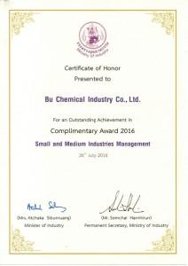 Eng certificate