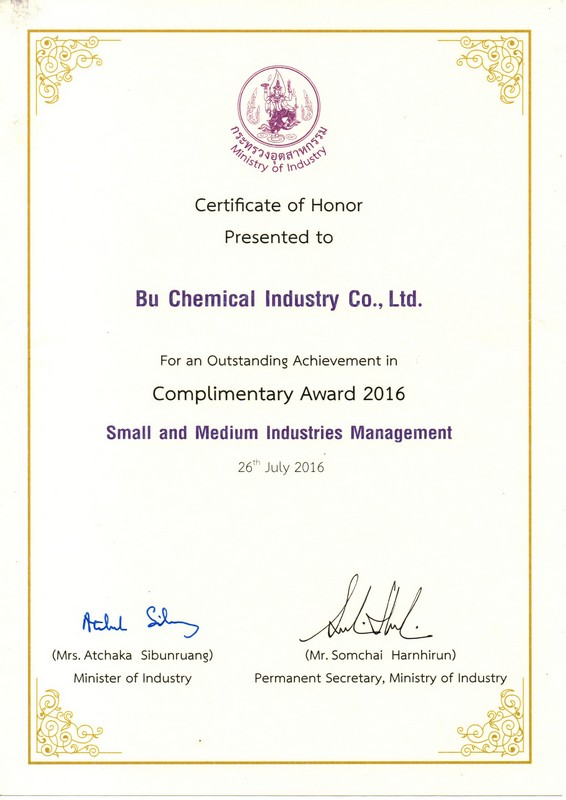 Certificated From Ministry Of Industry Bu Chemical Industry Coltd